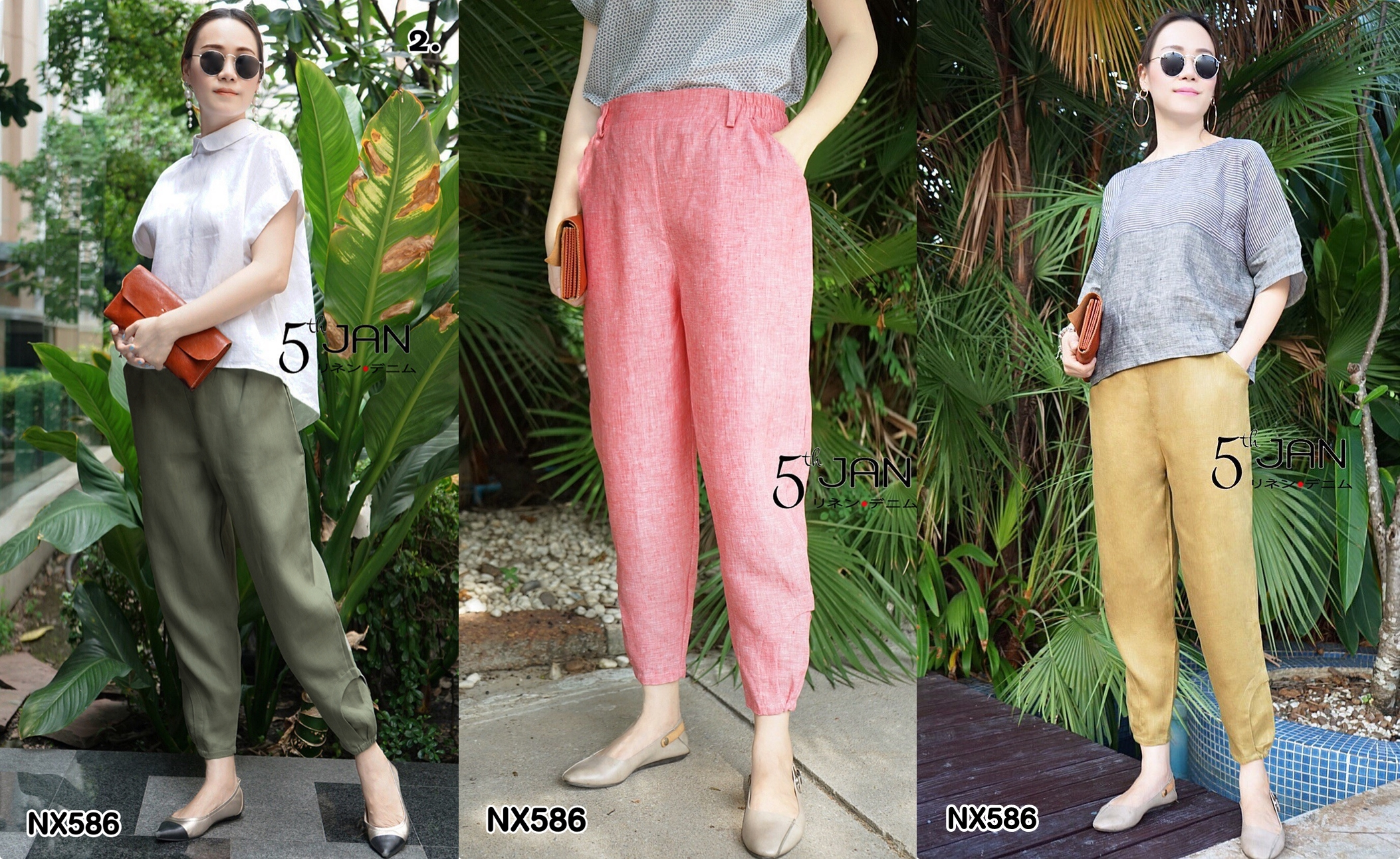 NX586 Sporty Look Linen Pants